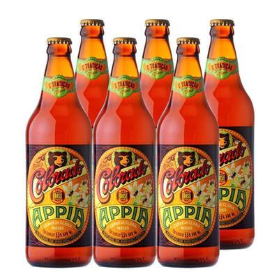 Customized drinking bottle label printing