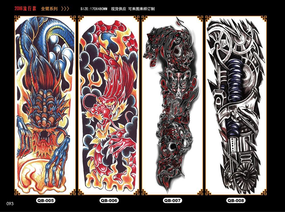 Meishi-Temporary Tattoo Halloween, Wholesale Water Transfer Armband Temporary Tattoo-1