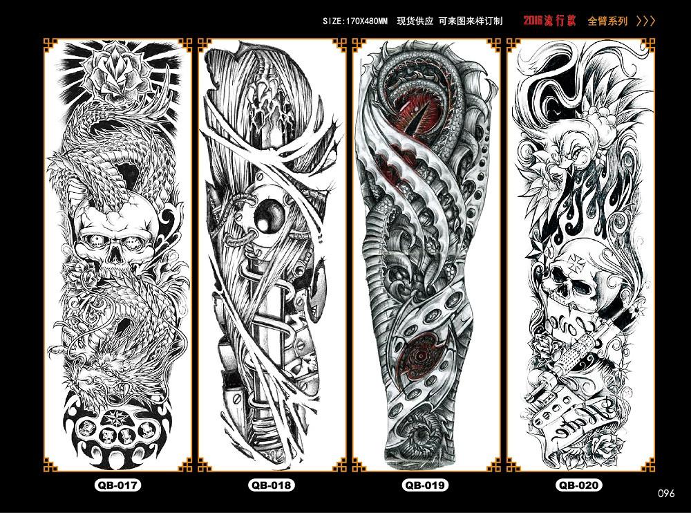 Meishi-Temporary Tattoo Halloween, Wholesale Water Transfer Armband Temporary Tattoo-4