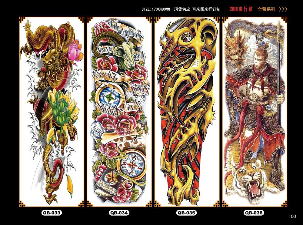Meishi-Temporary Tattoo Halloween, Wholesale Water Transfer Armband Temporary Tattoo-10