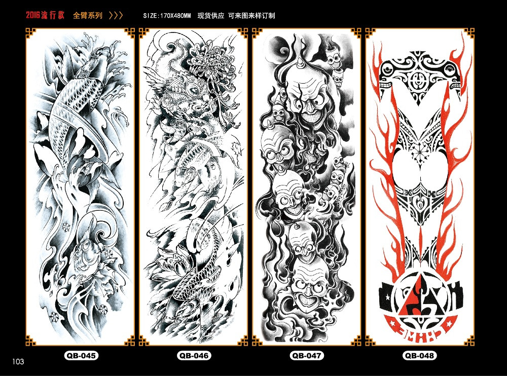 Meishi-Temporary Tattoo Halloween, Wholesale Water Transfer Armband Temporary Tattoo-11