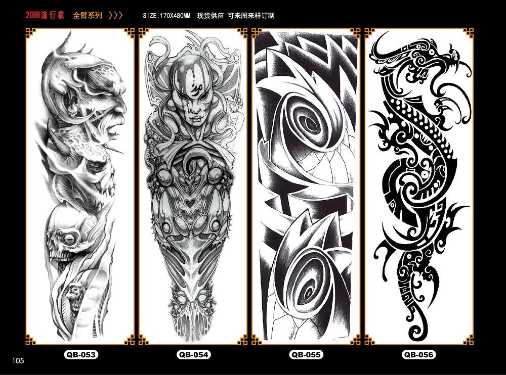 Meishi-Temporary Tattoo Halloween, Wholesale Water Transfer Armband Temporary Tattoo-12