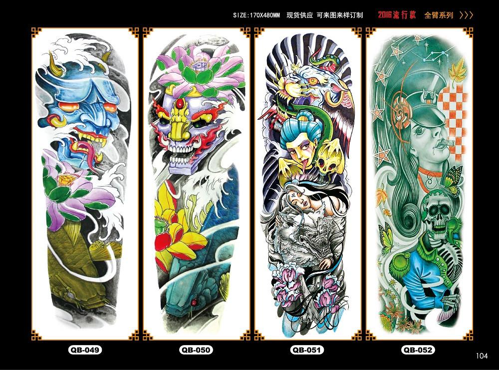 Meishi-Temporary Tattoo Halloween, Wholesale Water Transfer Armband Temporary Tattoo-13