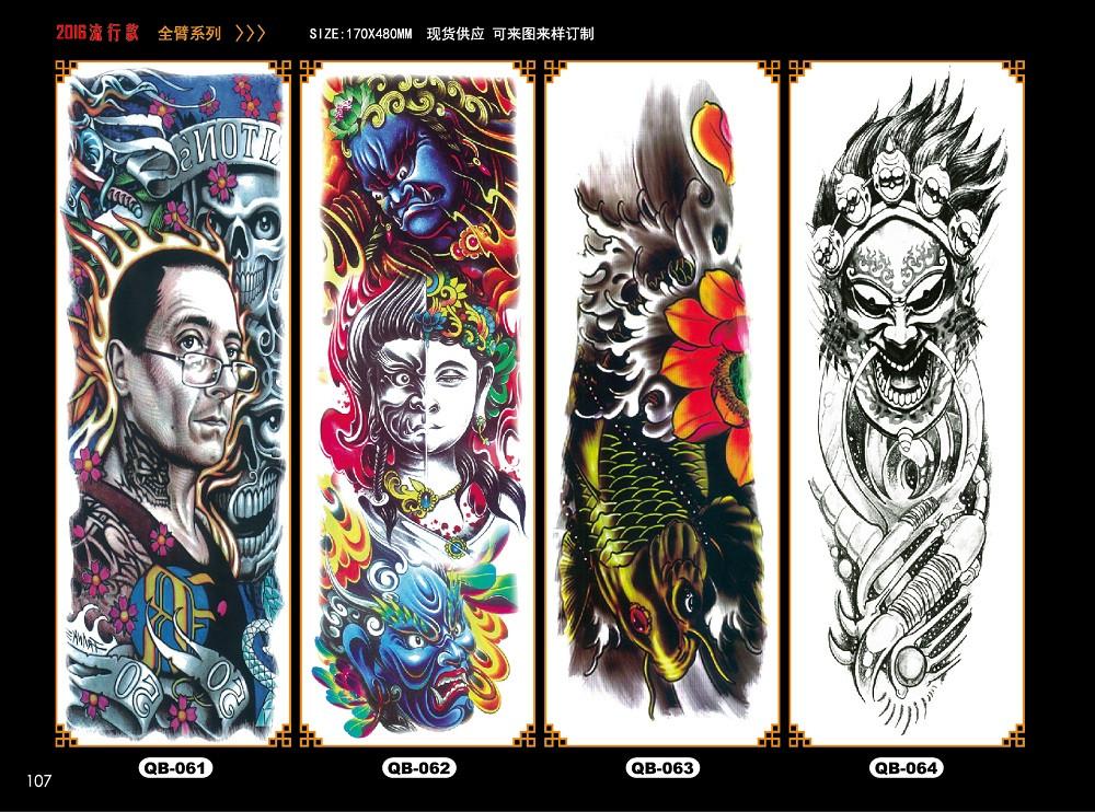 Meishi-Temporary Tattoo Halloween, Wholesale Water Transfer Armband Temporary Tattoo-15