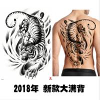 Full back temporary tattoo for men